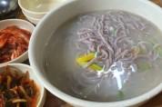 영광 칼국수 맛집 '이모네 칼국수'