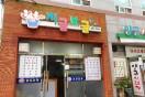 어바웃가이드 영광맛집 '지글보글'