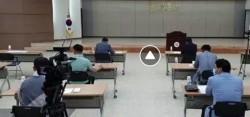 영광 코로나 확진환자 발생 상황 및 긴급브리핑 영상