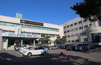 2021 영광 e-모빌리티 대학생 SNS 서포터즈 모집 공고