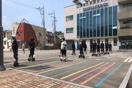 청소년문화센터 세그웨이(e-모빌리티) 안전체험 교육 성료