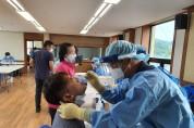 영광군보건소, 찾아가는 보건복지 서비스 큰 호평