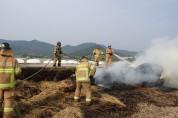 영광소방서, 쓰레기소각 등 부주의로 인한 화재 위험성 심각